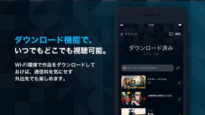U-NEXT/ユーネクスト:日本最大級の動画・マンガアプリ ScreenShot8