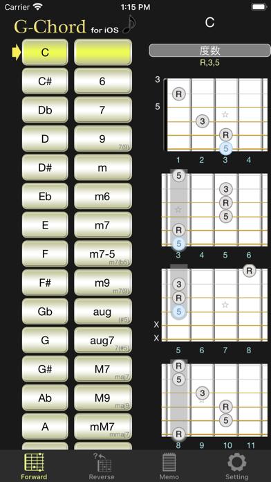 G-Chord ScreenShot1