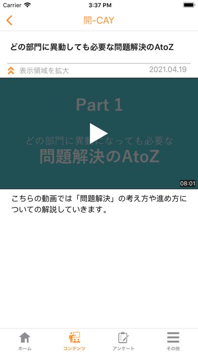 開-CAY紹介画像10