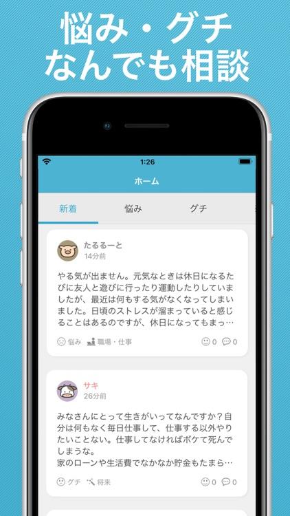 きいて screenshot-0