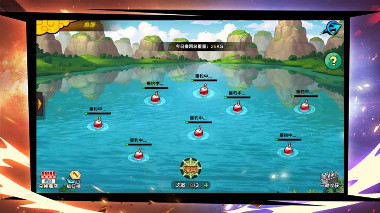 龙珠觉醒 screenshot-1