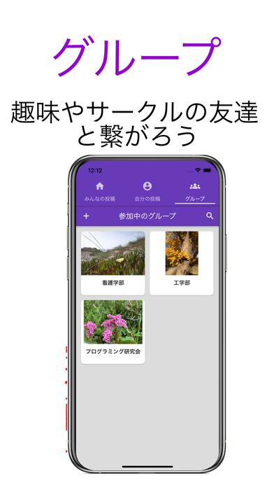 琵琶湖の隅っこ紹介画像3
