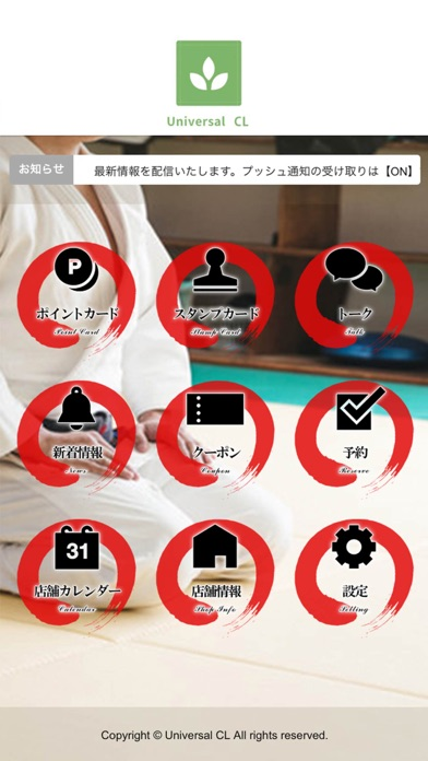 Universal CL紹介画像2