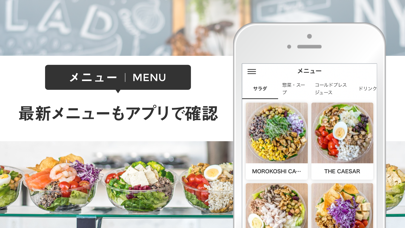 NYCチョップドサラダ専門店紹介画像4