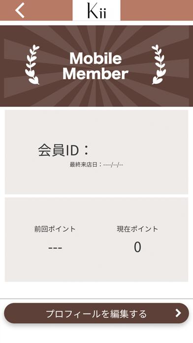Kii紹介画像3