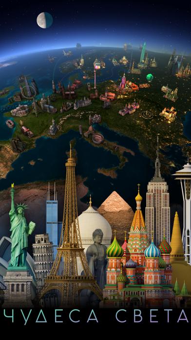 Скриншот №1 к Земля 3D - Атлас мира