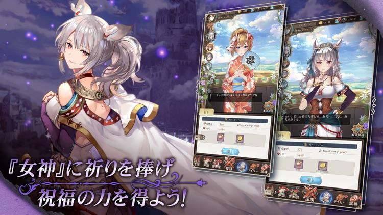 ガールズ コントラクト screenshot-4