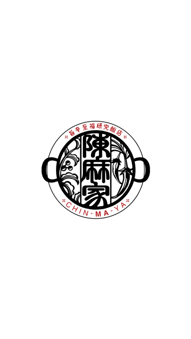 陳麻家 外旭川店紹介画像1