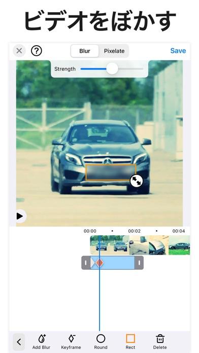 ビデオエディタをぼかす Blur Video Editor紹介画像1