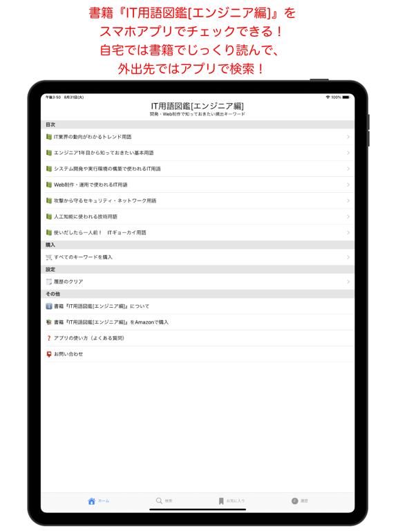 https://is2-ssl.mzstatic.com/image/thumb/PurpleSource125/v4/78/24/2b/78242b8f-e902-f074-e843-059d92c5a5d9/bfff33f4-c035-4e44-999e-4ff1ca35914e_iPadOS1.png/576x768bb.png