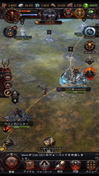 Warhammer: Chaos & Conquestのおすすめ画像7