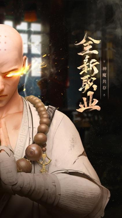 仙语星辰-古风仙侠修仙游戏