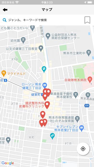 ピアクレスMaaSアプリ紹介画像2