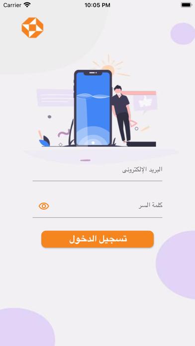 Nasr Groupلقطة شاشة1