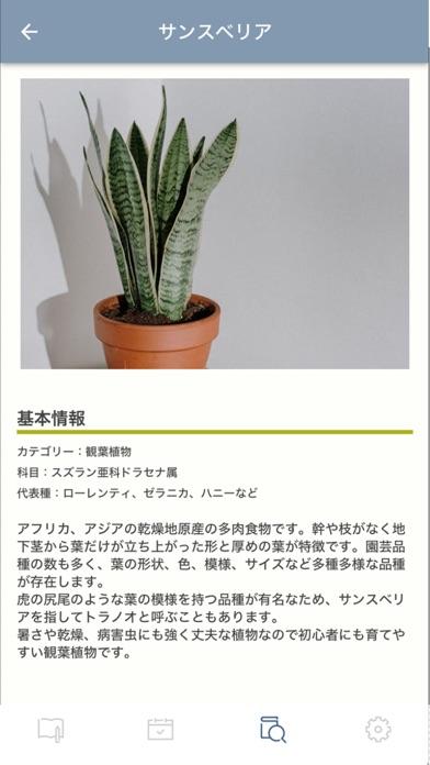 AGREQ紹介画像5