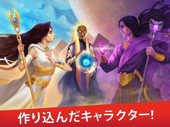 帝国のゆりかご-マッチ3パズルゲーム人気。 フルーツマージのおすすめ画像5