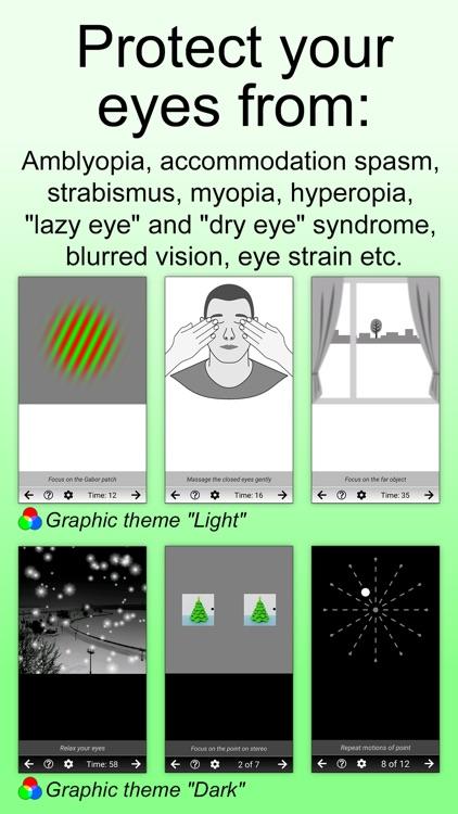 Eyes + Vision: training & care screenshot-0