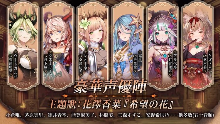 ガールズ コントラクト screenshot-3
