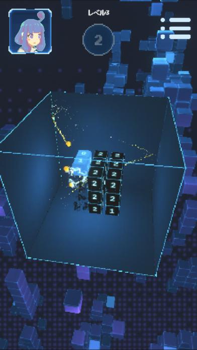 BoxBlockBreak screenshot 5