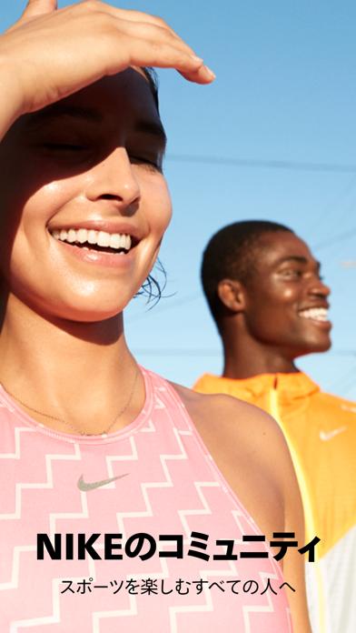 Nikeのおすすめ画像8