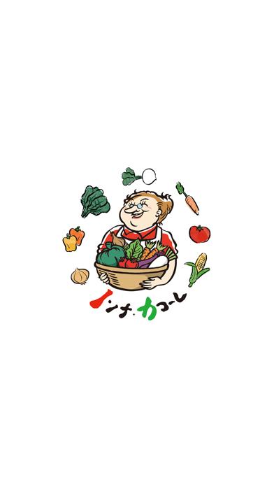 ノンナカコーレ紹介画像1