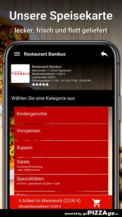 Restaurant Bambus Egelsbach screenshot 4