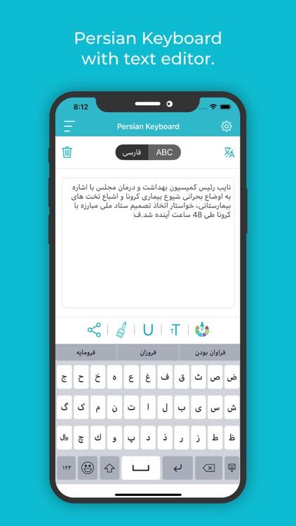 Persian Keyboard : Translator
