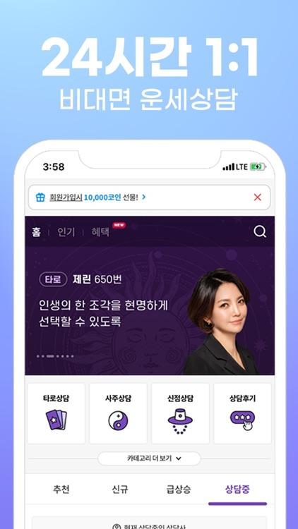 홍카페 screenshot-1