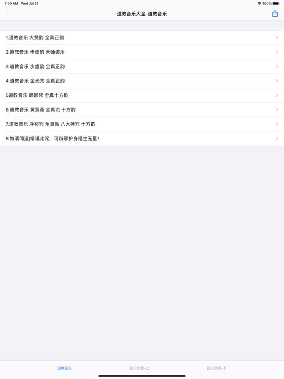 https://is2-ssl.mzstatic.com/image/thumb/PurpleSource125/v4/98/75/8b/98758bdd-a43b-b09c-4c69-3d78a01fde28/19baecf3-ff3e-43a5-a479-23d1e0f872aa_Simulator_Screen_Shot_-_iPad_Pro__U002812.9-inch_U0029__U00285th_generation_U0029_-_2021-07-21_at_07.59.40.png/576x768bb.png