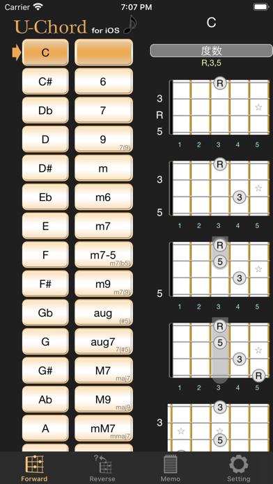 U-Chord ScreenShot1