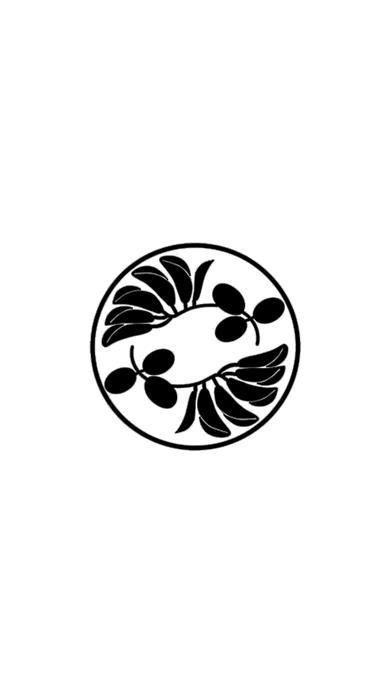 萩の湯紹介画像1