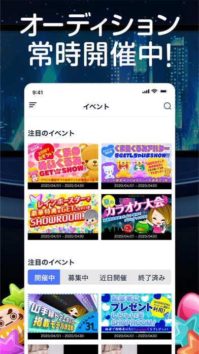 SHOWROOM(ショールーム) ライブ配信 アプリのおすすめ画像3