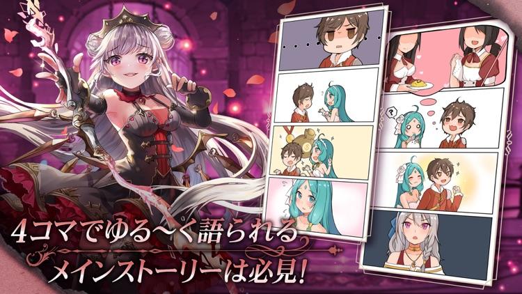 ガールズ コントラクト screenshot-5