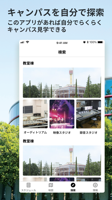 OCナビ紹介画像5