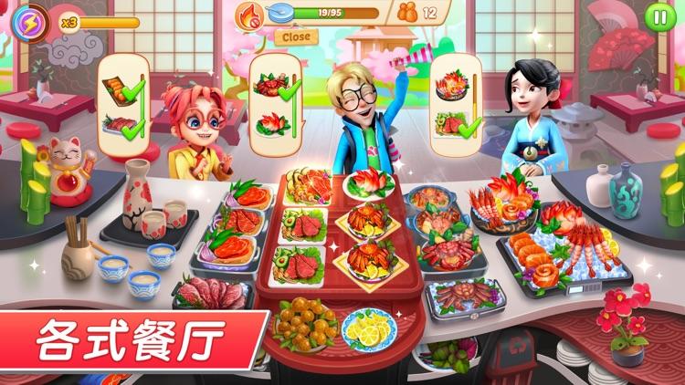 舌尖上的小镇-美食烹饪休闲养成游戏