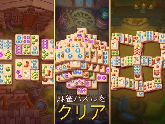 Sheriff of Mahjong:ソリティアのおすすめ画像3