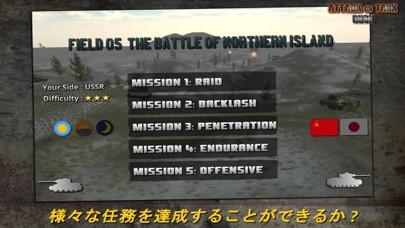 突撃の戦車 Rush World War 2 Heroesのおすすめ画像2