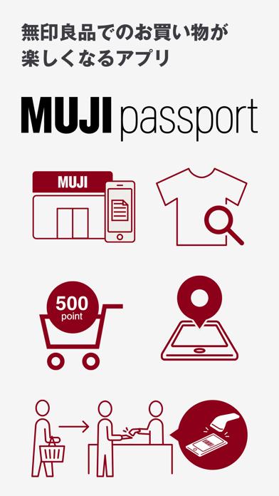 MUJI passport ScreenShot0