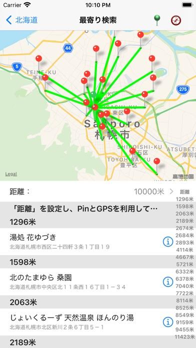 https://is2-ssl.mzstatic.com/image/thumb/PurpleSource125/v4/b5/9e/bf/b59ebf84-6d4e-e217-8473-c87af0f04b47/c4c65b2e-c205-45b4-b1e4-fedae88e1dcd_Simulator_Screen_Shot_-_iPhone_8_Plus_-_2021-04-27_at_22.10.13.jpeg/392x696bb.jpg