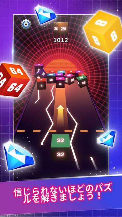 FF Diamonds Cube: Brain Puzzle紹介画像4