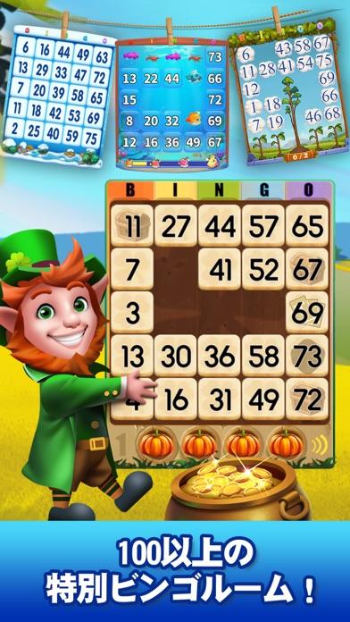 ビンゴの旅 - 人気のカジノゲームのおすすめ画像2