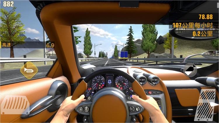 真实公路汽车2 : 赛车模拟驾驶 screenshot-0