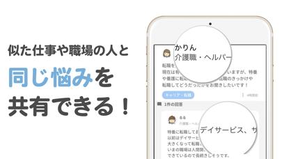 老施協.com紹介画像5