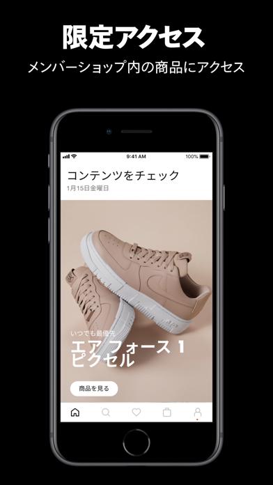 Nikeのおすすめ画像3