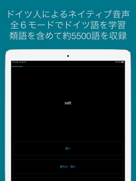 https://is2-ssl.mzstatic.com/image/thumb/PurpleSource125/v4/be/84/84/be8484b1-dafc-bba2-f58e-260c6ec170dc/a0af864a-9baf-428d-9f65-d2c4d4b060cc_Apple_iPad_Pro_12_9-inch_2048x2732_Screenshot2.png/576x768bb.png