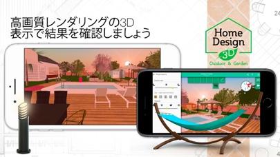 Home Design 3D Outdoor Gardenのおすすめ画像5