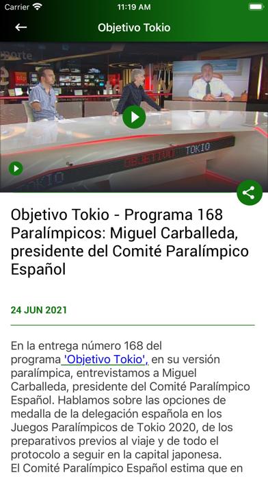 Descargar TDP RTVE para Android