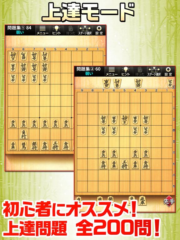 みんなの将棋 ~将棋ゲームと日替わり詰将棋のおすすめ画像4