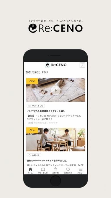Re:CENO(リセノ)紹介画像1