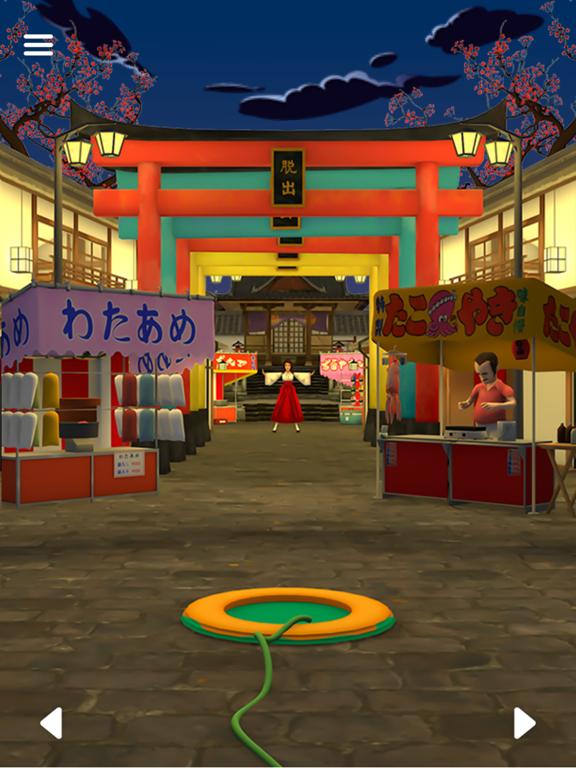 脱出ゲーム 京都 ~古き良き京の都~のおすすめ画像3